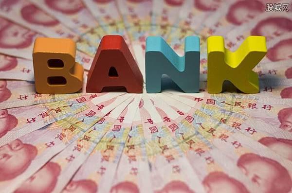 銀行VIP銀行貸款.jpg