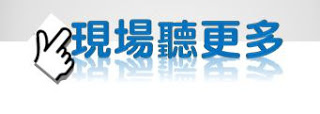 銀行VIP銀行貸款-4.jpg