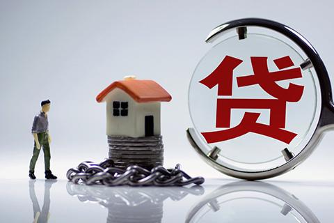 房屋貸款利率-房貸整理.jpg