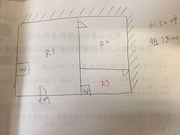 台南場地租借(15).JPG