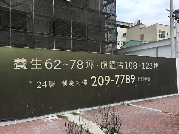 百慶 成大-林森(5).JPG