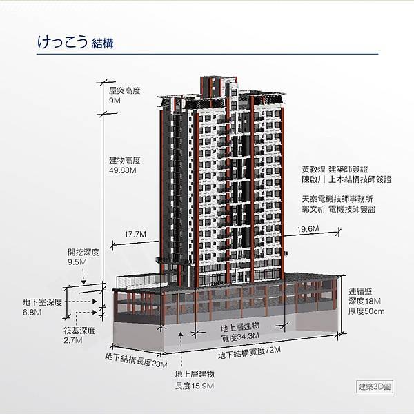 白京建設-白京松の下(5).jpg
