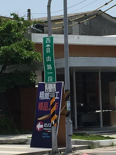 和興泰建設-德式真諦(1).JPG