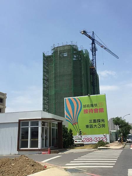 榮堡建設-邰欣地堡39(1).JPG