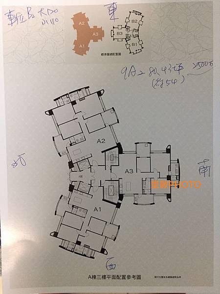 和通建設-沐東風(30).JPG
