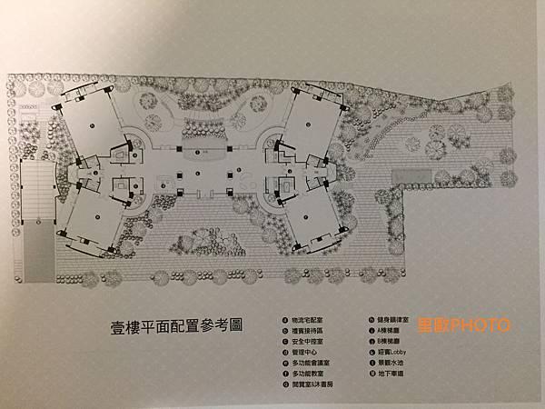 和通建設-沐東風(29).JPG