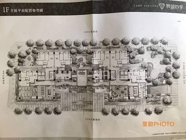 春福機構-煙波PARK-煙波City2期(25).JPG