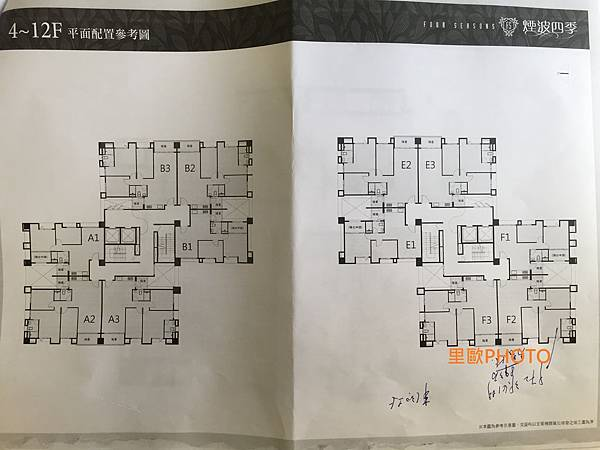 春福機構-煙波PARK-煙波City2期(26).JPG