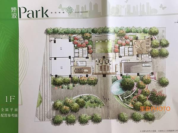 春福機構-煙波PARK-煙波City2期(28).JPG
