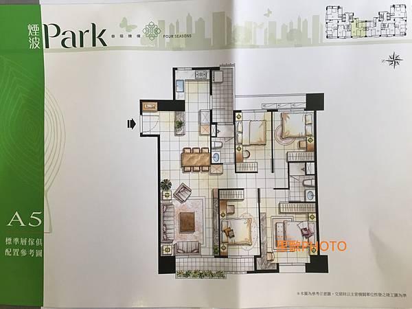 春福機構-煙波PARK-煙波City2期(32).JPG