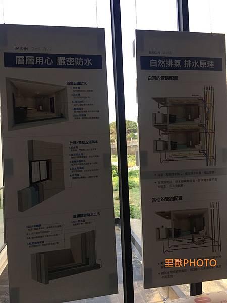 白京建設-白京松の下(9).JPG