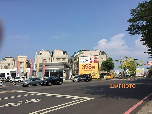 白京建設-白京松の下(6).JPG