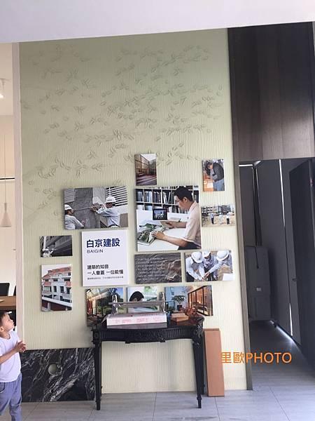 白京建設-白京松の下(12).JPG