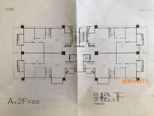 白京建設-白京松の下(22).JPG