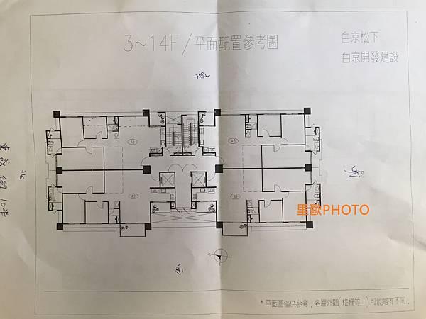 白京建設-白京松の下(23).JPG