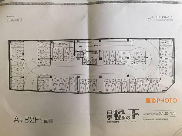 白京建設-白京松の下(21).JPG