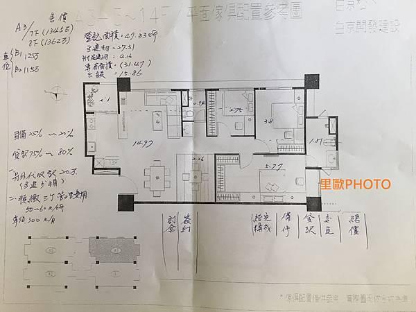 白京建設-白京松の下(24).JPG