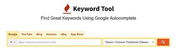 網路行銷-SEO工具-Keyword Tool測試.jpg