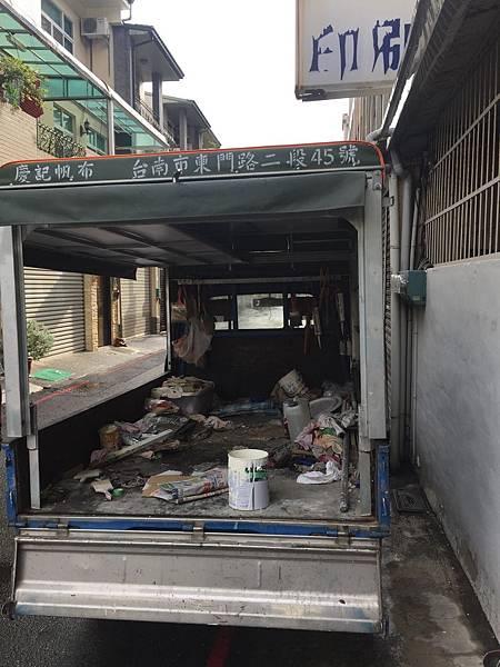 王派宏-房地產賺錢筆記-學校老師沒教的賺錢秘密(54).JPG