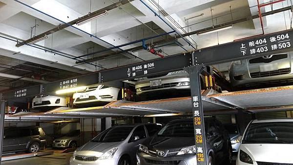 坡道平面車位-坡道機械車位-升降平面車位-升降機械車位-機械循環式車位6.jpg