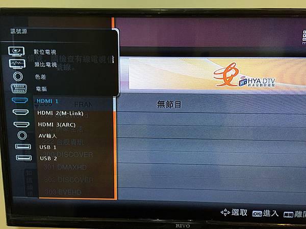 王派宏-學校老師沒教的賺錢秘密-房地產賺錢筆記(4).JPG