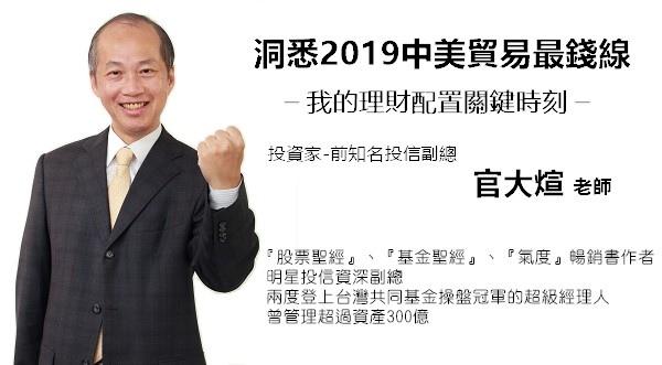 2019財富自由高峰會(2).jpg