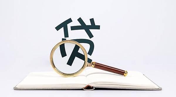 民間借貸-我們都誤解民間借貸了,民間借貸與高利貸的差異.jpg