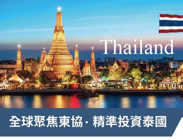 海外房地產-泰國房地產的12項優勢及Q%26;A總整理.png