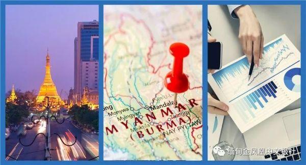 海外房地產-緬甸房地產.jpg
