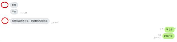 房地產景氣-房地產泡沫-房產一條龍-房地產新聞-房地產網站-房地產廣告-房地產2019-房地產快樂賺錢術-房地產台灣-房地產投資-房地產高雄-房地產-股票-期貨-選擇權-外匯-虛擬貨幣-黃金白銀-房地產是經濟的火車頭-投資客.png