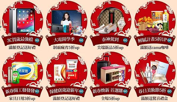 免付費客服-MOMO網購0800免付費客服專線電話.jpg