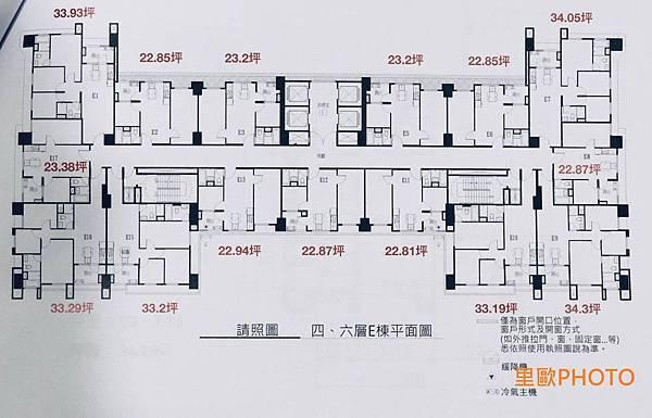興富發建設-夢幻誠(7).jpg