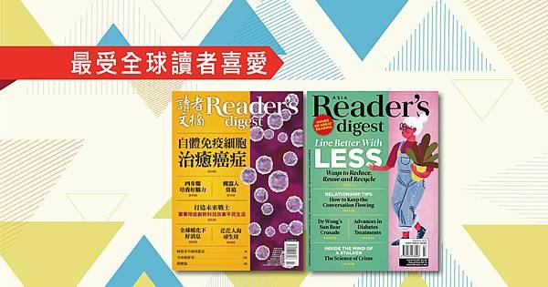 讀者文摘-科學人-Vogue-Bloomberg Businessweek-EC-TIME-TIME 探索頻道雜誌-Time文字廣告.jpg