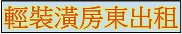 愛琴海-愛琴海台南-愛琴海 mobile01-愛琴海 ptt-興富發建設 ptt-興富發建設愛琴海-愛琴海 591-愛琴海 價格-興富發建設-興富發建設評價-台南預售屋-預售屋-台南房屋-台南愛琴海-台南愛琴海成交價-愛琴海成交價-台南愛琴海價格-愛琴海價位(1).jpg