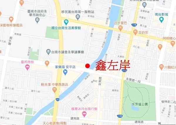 龍騰建設-鑫左岸(1).jpg