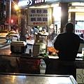 鹹湯圓 店面(小)