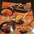 定食八 菜單一(小)