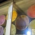朝天椒 冰淇淋