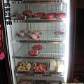 朝天椒 肉冰櫃