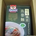 蕎麥麵 紙箱麵