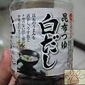 蕎麥麵 醬油
