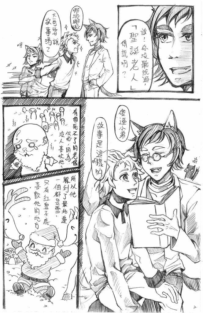貓狗聖誕 02