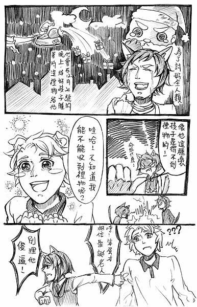 貓狗聖誕 03