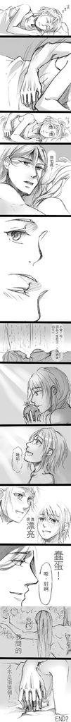雷雨 -6字
