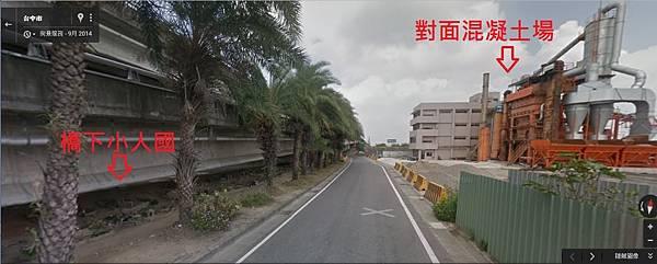 大里溪橋下小人國.jpg