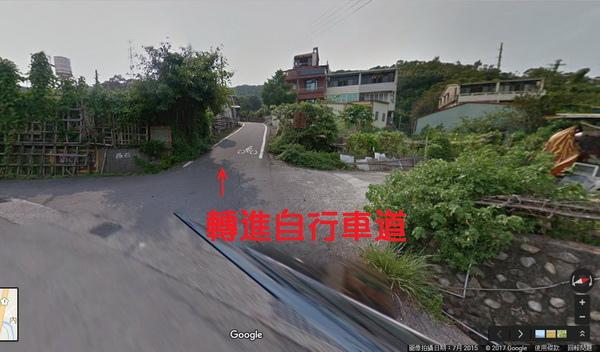 轉進自行車道(600x352).jpg