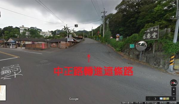 中正路轉進這條路(600x351).jpg