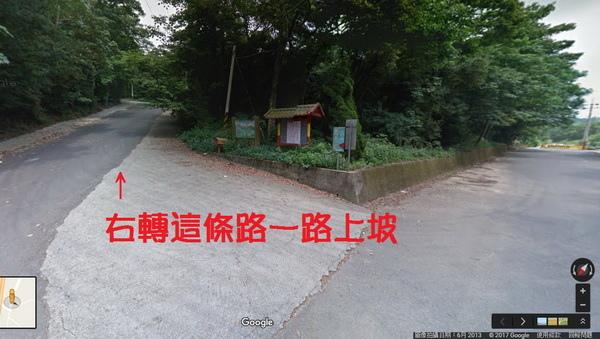 右轉這條路一路上坡(600x339).jpg