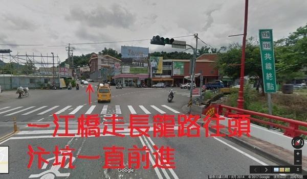 一江橋走長龍路往頭汴坑方向一直前進(600x351).jpg