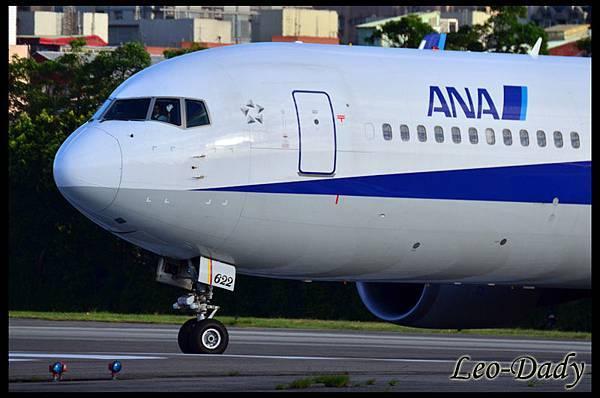ANA_JA622A_NH1188_HND_06.jpg